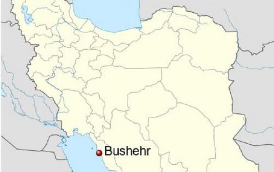 Gurdwara Pehli Patshahi, Bushehr
