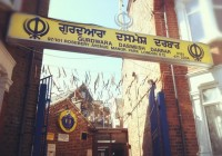 Dashmesh Darbar Gurdwara , London