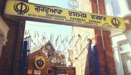 Dashmesh Darbar Gurdwara , London