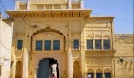 Gurudwara Patti Sahib, Pakistan