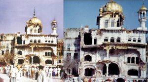 Akal Takht Sahib after operation Bluestar 6 June 1984