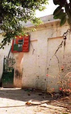 Gurdwara Baoli Sahib Rang Mahal