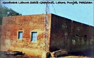 Gurdwara Lahura Sahib Ghawindi, Lahore, Pakistan