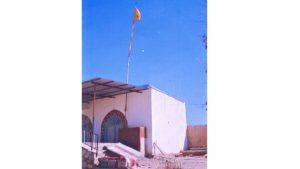 Gurudwara Chashma Sahib Patshahi Pahili-Jalalabad-Afghanistan
