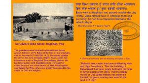 Gurudwara Baba Nanak-Baghdad-Iraq