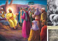 Gurudwara Baba Nanak, Baghdad, Iraq