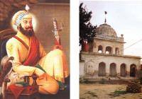 Gurdwara Chhevin Patshahi, Amar Saddhu, Pakistan