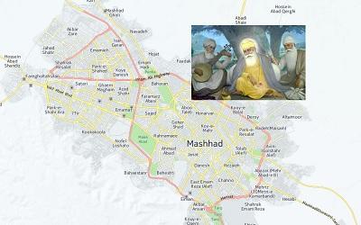 Gurudwara Pehli Patshahi, Mashhad, Iran